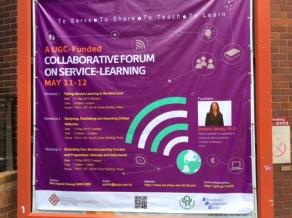 Banner announcing my workshops at Hong Kong Polytechnic