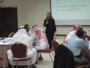 Service-Learning Workshop, King Fahd University of Petroleum and Minerals, Dharan, Saudi Arabia